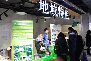 杭州农合联西诚农贸市场