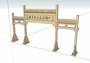 古典中式风格详细牌坊SU(草图大师)模型