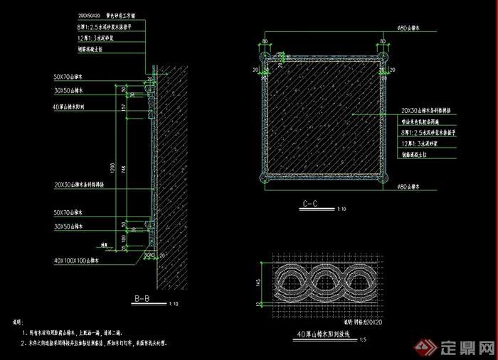 某某详细的柱面施工设计cad图
