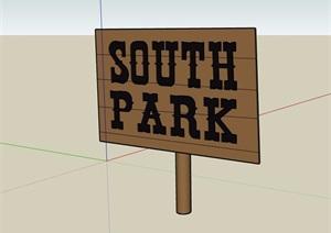 某现代公园指示牌设计SU(草图大师)模型