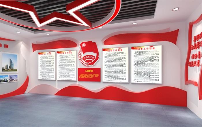 共青团员荣誉展厅3D模型及效果图(3)
