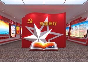 党建展厅系列展馆3D模型及效果图