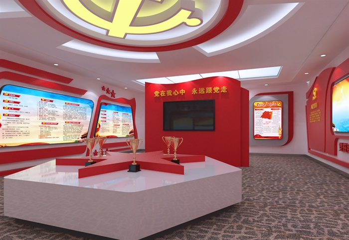 党建展厅系列展馆3D模型及效果图(6)