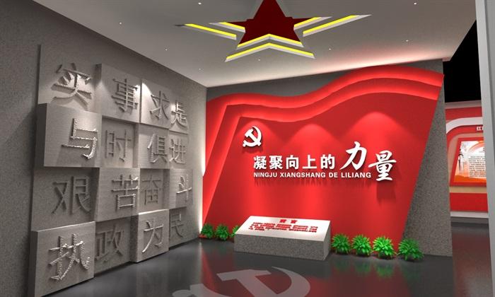 社区、党建宣传展厅3D模型及效果图(3)
