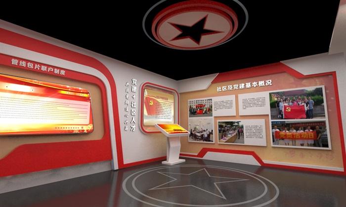 社区、党建宣传展厅3D模型及效果图(4)