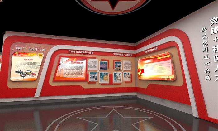 社区、党建宣传展厅3D模型及效果图(5)