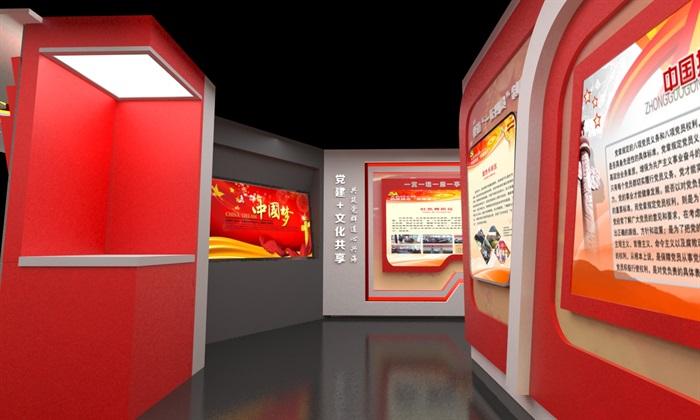社区、党建宣传展厅3D模型及效果图(6)