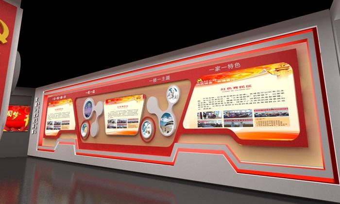 社区、党建宣传展厅3D模型及效果图(8)