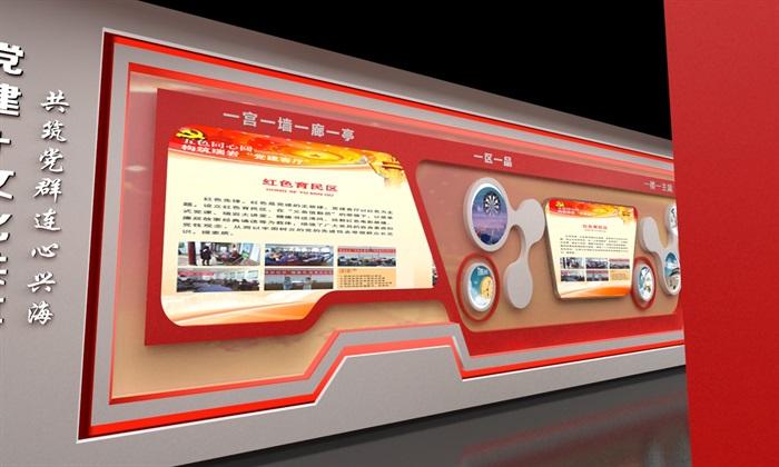 社区、党建宣传展厅3D模型及效果图(7)
