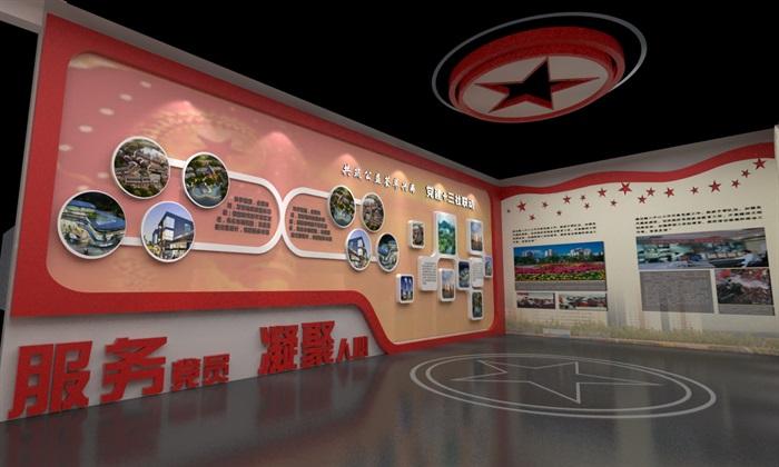社区、党建宣传展厅3D模型及效果图(10)
