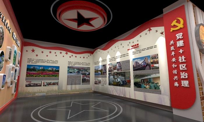 社区、党建宣传展厅3D模型及效果图(9)