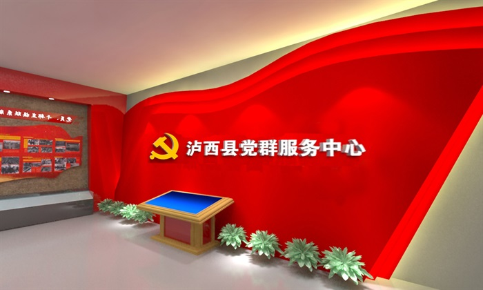 党群、党建服务中心3D模型及效果图(8)