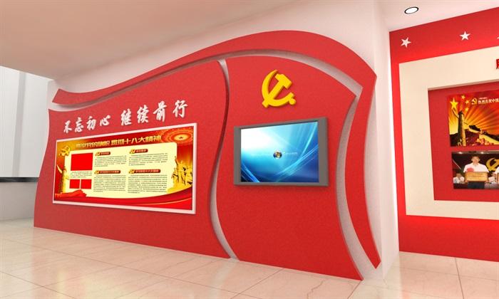 黨建、黨群服務中心設計3D模型及效果圖(13)