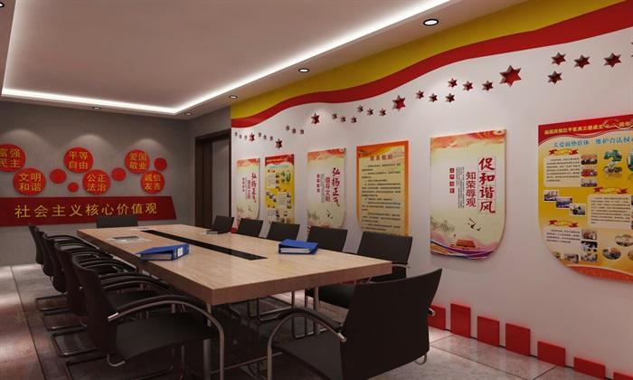 党群、党建活动办公室、会议室设计3D模型及效果图(3)