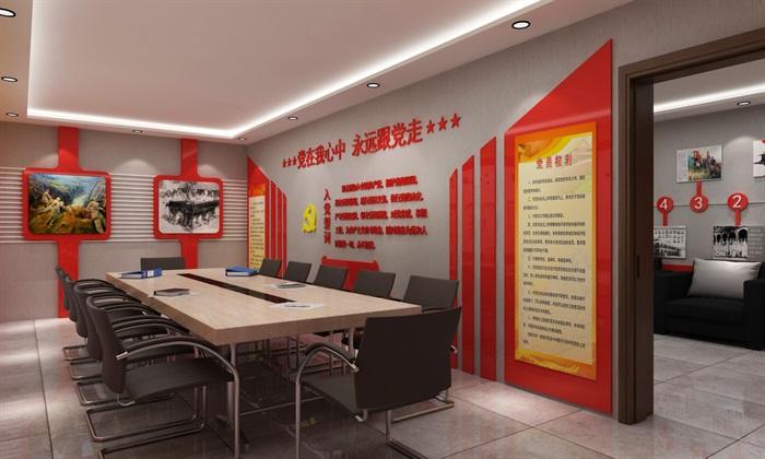 党群、党建活动办公室、会议室设计3D模型及效果图(4)