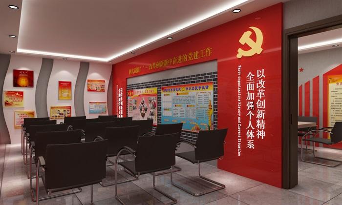 党群、党建活动办公室、会议室设计3D模型及效果图(5)