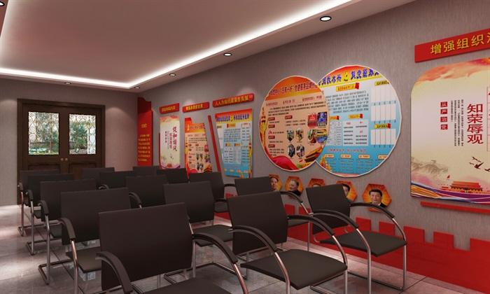 党群、党建活动办公室、会议室设计3D模型及效果图(6)