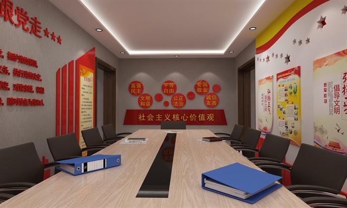 党群、党建活动办公室、会议室设计3D模型及效果图(8)
