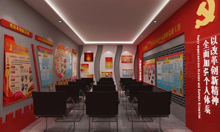 党群、党建活动办公室、会议室设计3D模型及效果图(9)