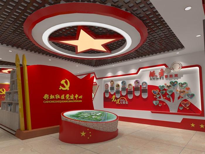 社区党建中心展厅设计3D模型及效果图(2)
