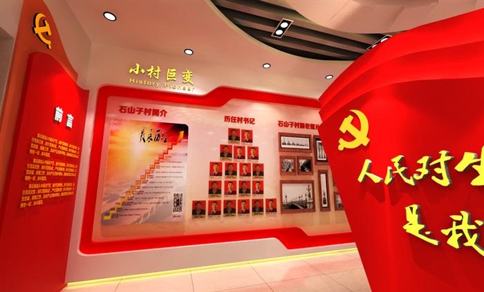 党建文化中心展厅教育全套设计3D及CAD效果图文件(5)