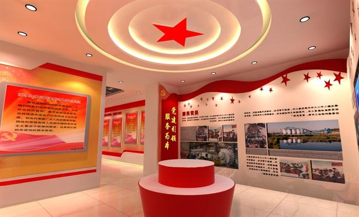 党建文化中心展厅教育全套设计3D及CAD效果图文件(10)
