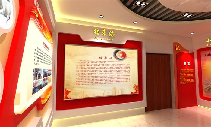 党建文化中心展厅教育全套设计3D及CAD效果图文件(15)