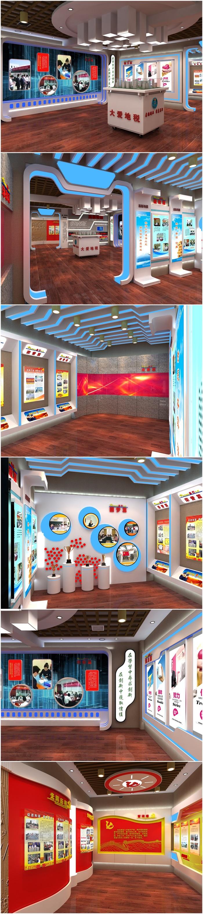 地税、税务局文化展厅3D模型及效果图(1)