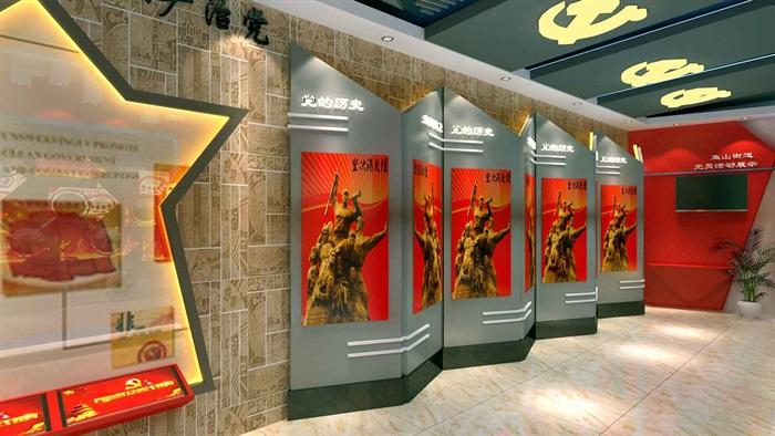 中国梦党建系列文化展厅3D模型及效果图(7)