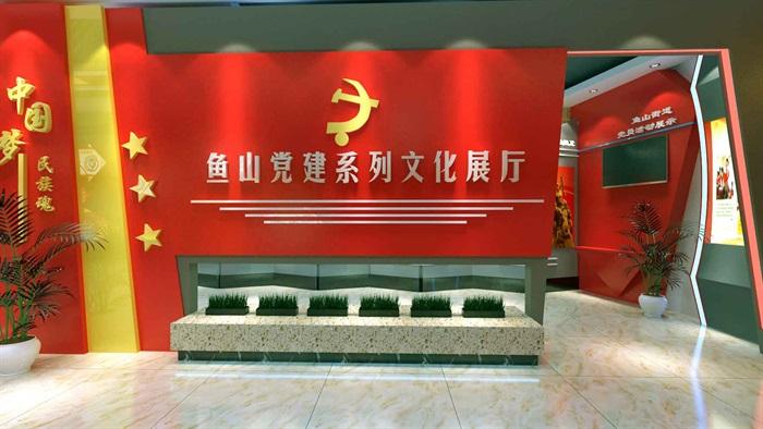 中国梦党建系列文化展厅3D模型及效果图(10)