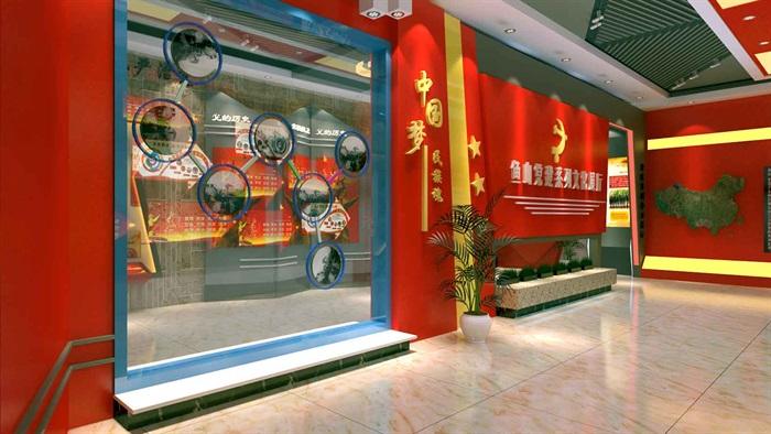 中国梦党建系列文化展厅3D模型及效果图(12)