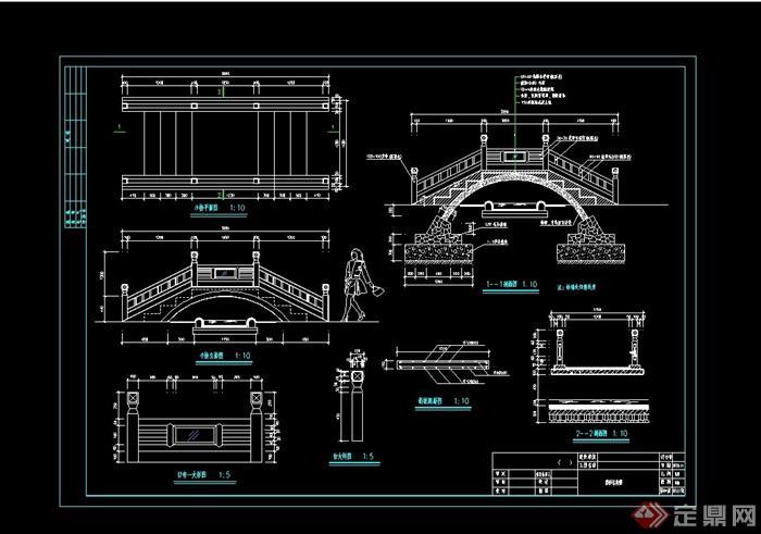 古典中式详细的拱桥cad施工结构图
