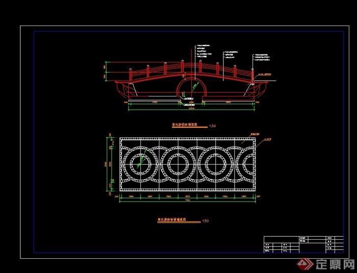 中式单孔布局cad施工图cad拱桥出图批量图片