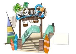 艺术铁艺景观桥主题公园小桥SU(草图大师)模型
