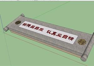 详细园?#24535;?#35266;标志墙设计SU(草图大师)模型
