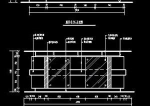 两款吧台服务台设计图纸