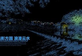 夜景照明设计