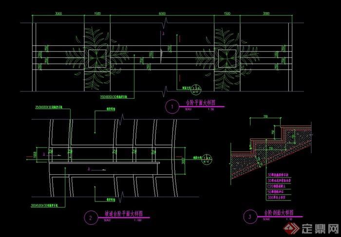 台阶详细设计cad施工图