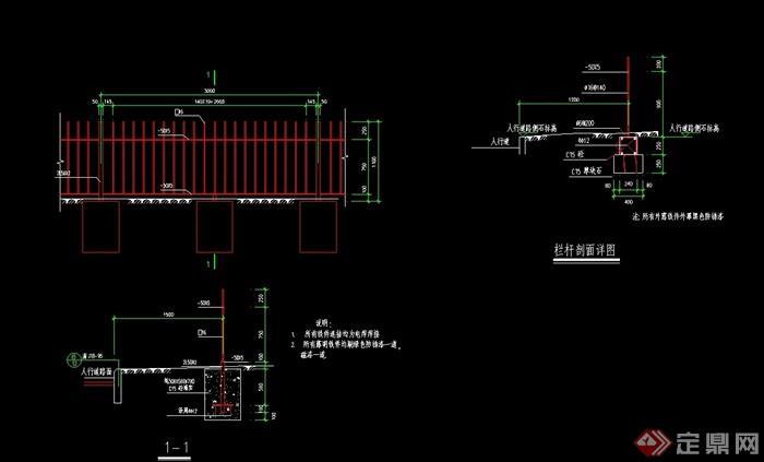 园林景观栏杆素材设计cad方案