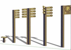 五款现代风格路牌指示牌SU(草图大师)模型
