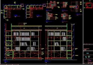 书房转角书柜设计详图