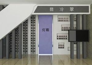 红酒展区设计SU(草图大师)模型及效果图