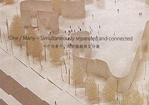 13 Sou Fujimoto 藤本壮介建筑作品集1995-2015 大师设计书
