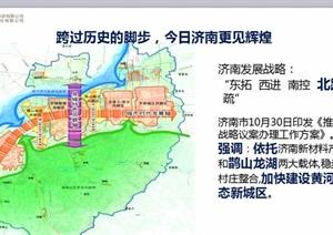 某龙湖旅游度假休闲综合体概念设计ppt方案