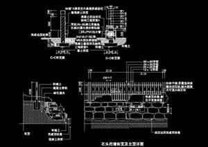 详细经典的围墙设计cad施工图