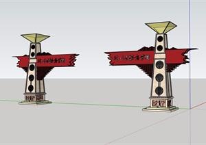 某古镇大门详细设计SU(草图大师)模型