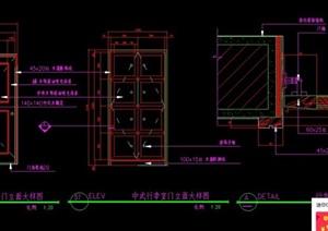 中式客房门设计图纸