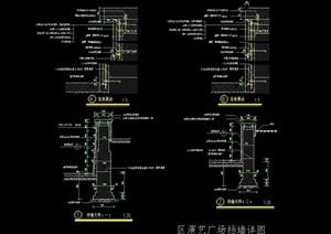 现代详细挡墙素材设计cad施工图
