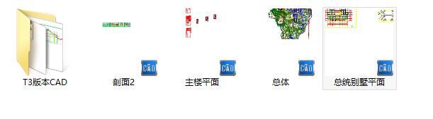现代新中式高端典雅度假旅游精品酒店民宿群(su模型+cad+超清效果图)(14)