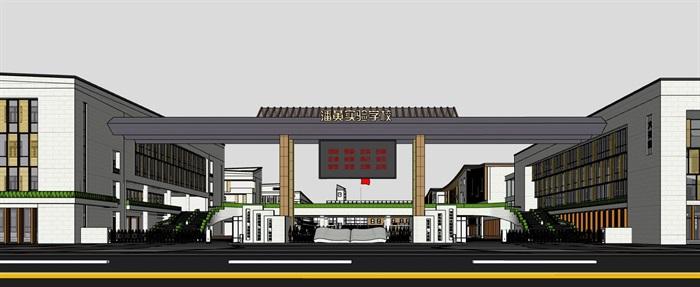 现代大型新中式曲面坡屋顶木格栅表皮架空平台共享交流空间中小学校园规划(8)